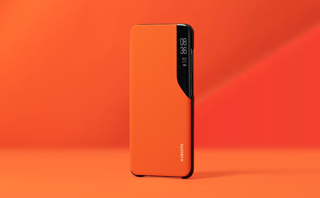 This is a new official Xiaomi Mi 10 case that combines smart functions 1