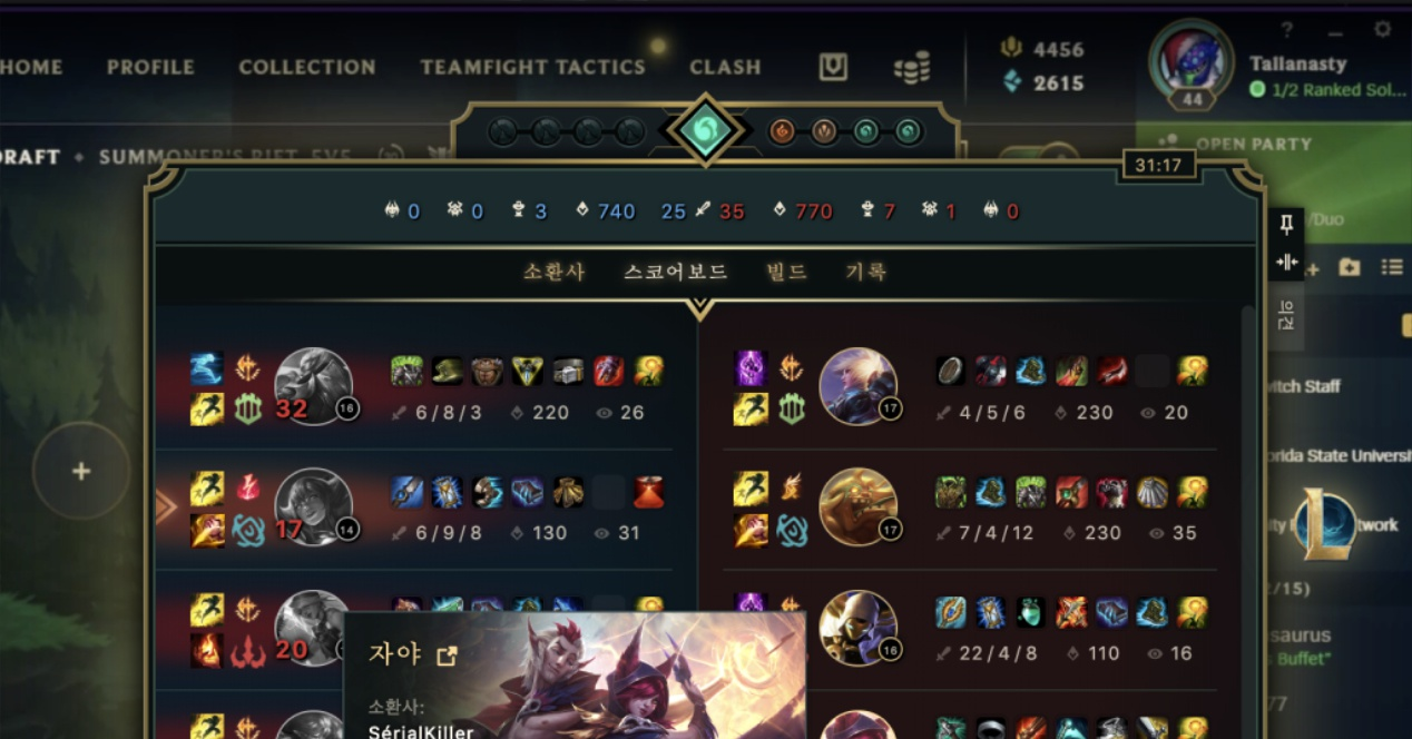 Twitch and the new extension helps you better understand League of Legends