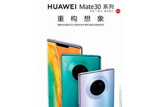 Huawei Mate 30 Pro appears in image with four circular grid cameras
