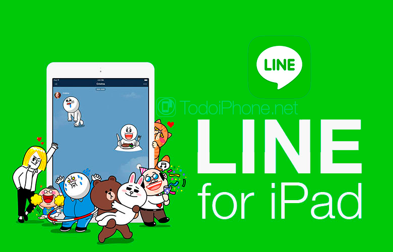 Line for iPad Air, iPad and iPad mini is available on the App Store 1