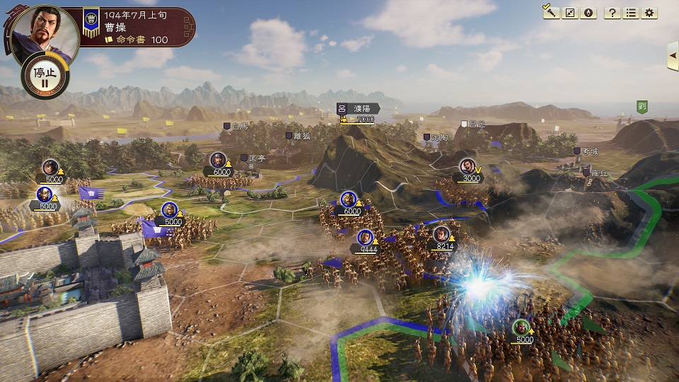 Koei Tecmo Europe announces Romance of The Three Kingdoms XIV for PS4 and PC