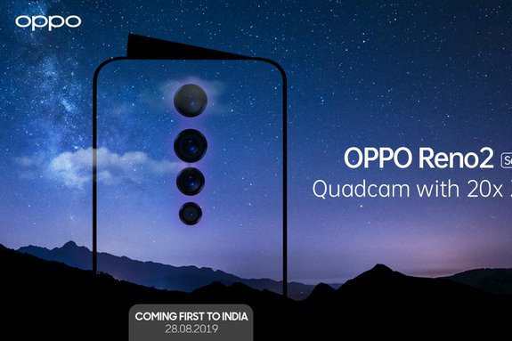 OPPO Reno2 will be presented on August 28 with four cameras and 20x optical zoom