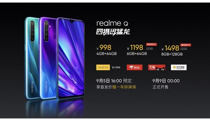 Realme Q was announced with the configuration of a 48 rear quad camera ... 1