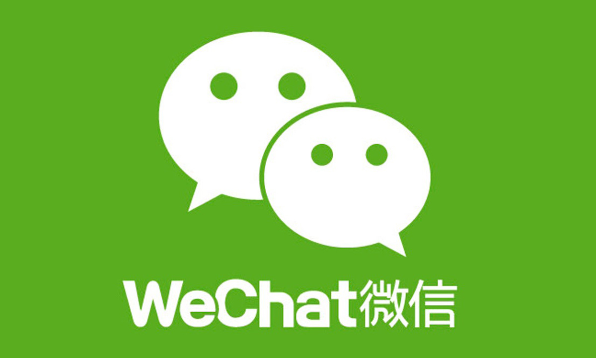 The Chinese WhatsApp is a mix between Messenger, Instagram and tinder