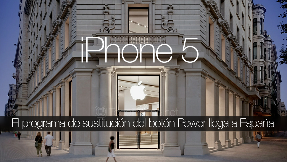 iPhone 5: The Power button replacement program arrives in Spain How to apply? 1